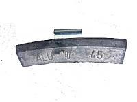 Груз балансировочный набивной для легкосплавных дисков ALU 45 г. упаковка 100 шт. TipTopol TPALU-045 (Польша)