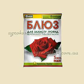 Блюз 5мл Для защиты роз