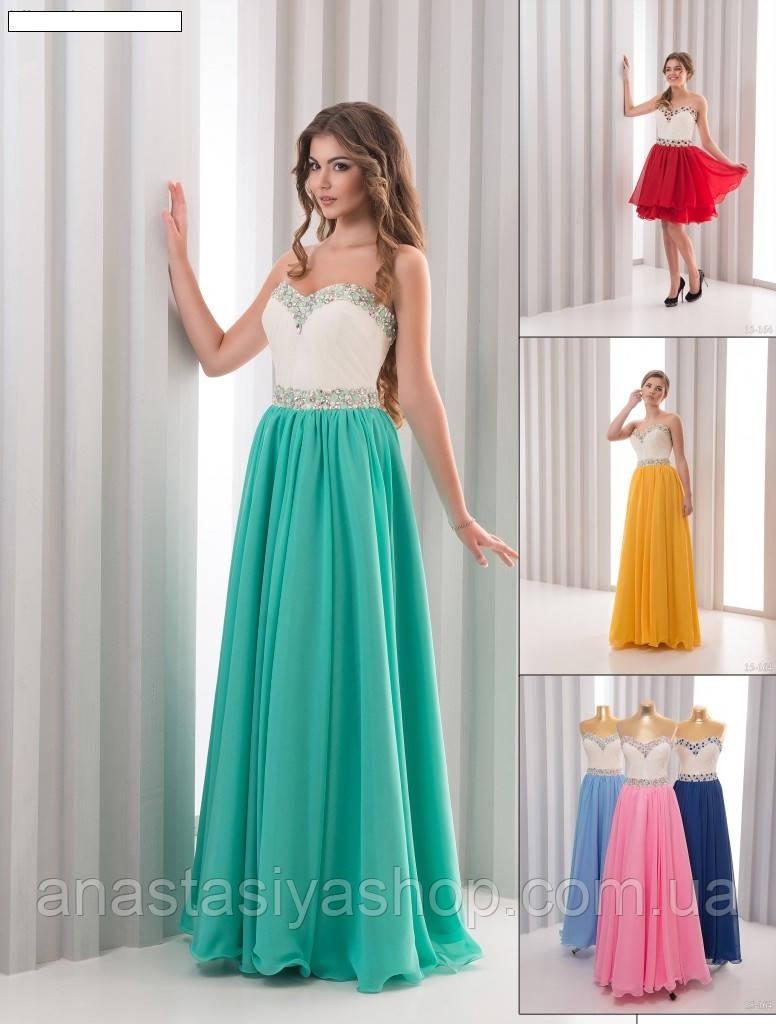 Вечернее платье (длинное, короткое)