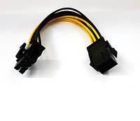 Кабель-переходник для питания процессора 6P-->8P