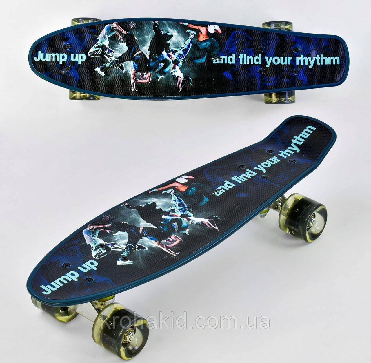 Скейт  Р 13780 Best Board, доска=55см, колёса PU, СВЕТЯТСЯ, d=6см