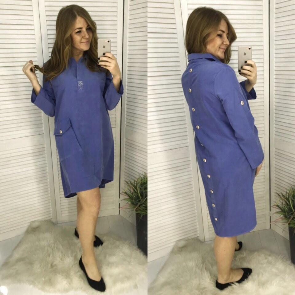 9857870c56e13 Женское платье 030 ткань парка цвет морская волна - Интернет магазин Modniy  Shkaf в Одессе