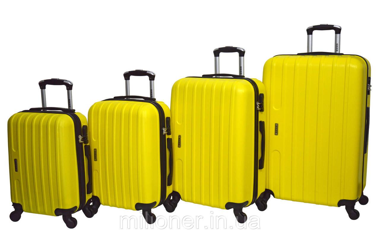 Чемодан Siker Line набор 4 штуки желтый