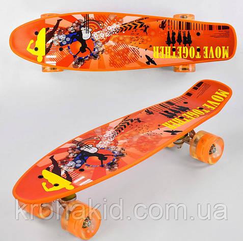 Скейт  Р 13222 Best Board, доска=55см, колёса PU, СВЕТЯТСЯ, d=6см  , фото 2