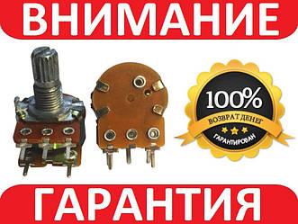 Переменный резистор потенциометр 50кОм B50K 5 контактов c выключателем