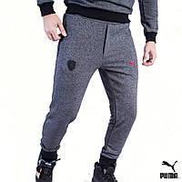 Мужские спортивные штаны PUMA FERRARI серые реплика Турция dda081027f21e
