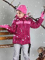 Детская демисезонная куртка для девочки (размеры 86-98 в расцветках)