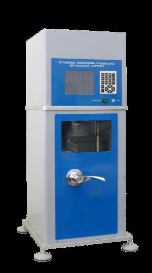 Установка испытания стеклотары вертикальной нагрузкой УИС-ВН