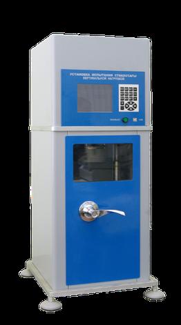 Установка испытания стеклотары вертикальной нагрузкой УИС-ВН, фото 2