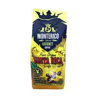"""Кава мелена """"Monterico Costa Rica"""" 250 g"""