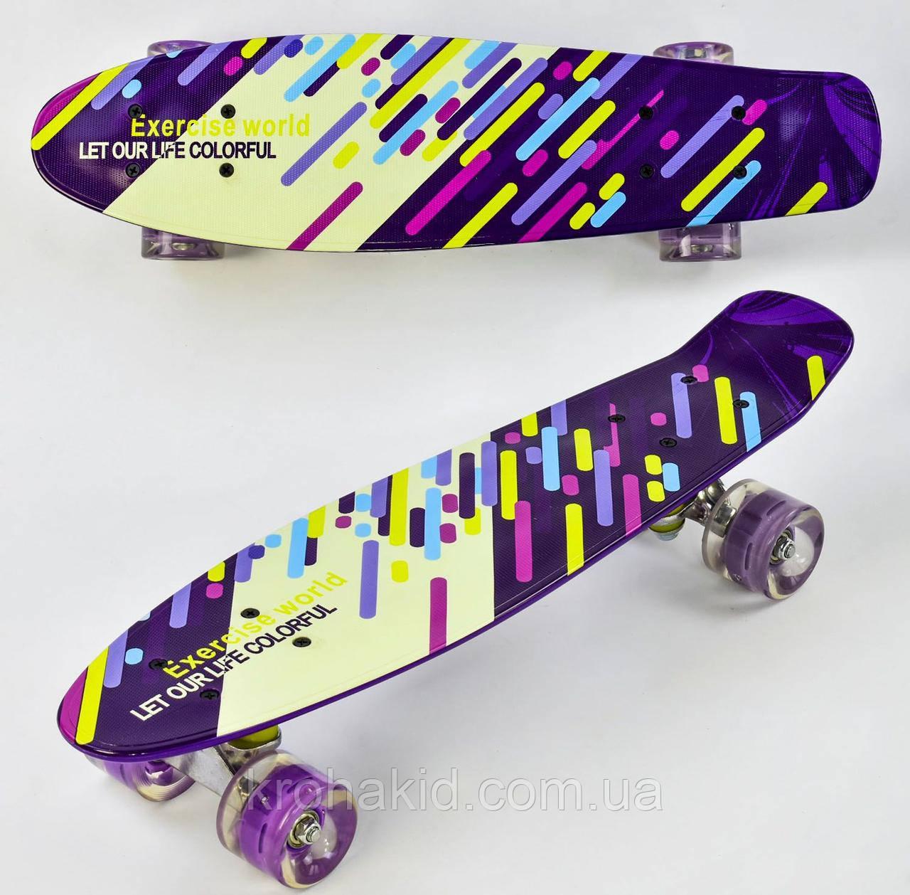 Скейт F 9797  Best Board, доска=55см, колёса PU, СВЕТЯТСЯ, d=6см