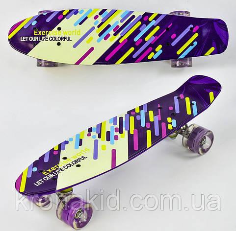 Скейт F 9797  Best Board, доска=55см, колёса PU, СВЕТЯТСЯ, d=6см  , фото 2
