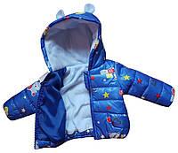 Детская демисезонная куртка Mickey 9м Bears (AR01474)