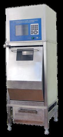 Установка испытания стеклотары гидростатическим давлением УИС-ГД, фото 2