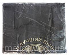 Полиэтиленовые пакеты Майка с логотипом BMW 38 х 59 см - 50 шт.