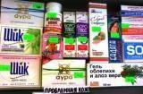 Натуральные средства по уходу за проблемной кожей