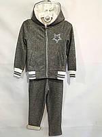 """Спортивный костюм детский для девочки, """"Звездочка"""", с капюшоном, 3-6 лет, серый, фото 1"""
