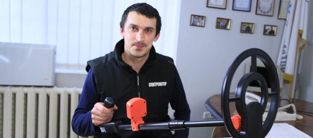 МЕТАЛЛОИСКАТЕЛЬ TREKER GC-1003