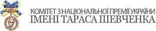 Мобільна публікація для Шевченківського комітету
