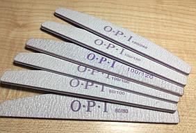 Пилочка O.P.I для ногтей