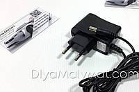 Зарядное устройство 6V 1000 mAh для детского электромобиля