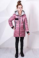 """Демисезонная весенняя розовая куртка для девочки """"Холли"""", фото 1"""
