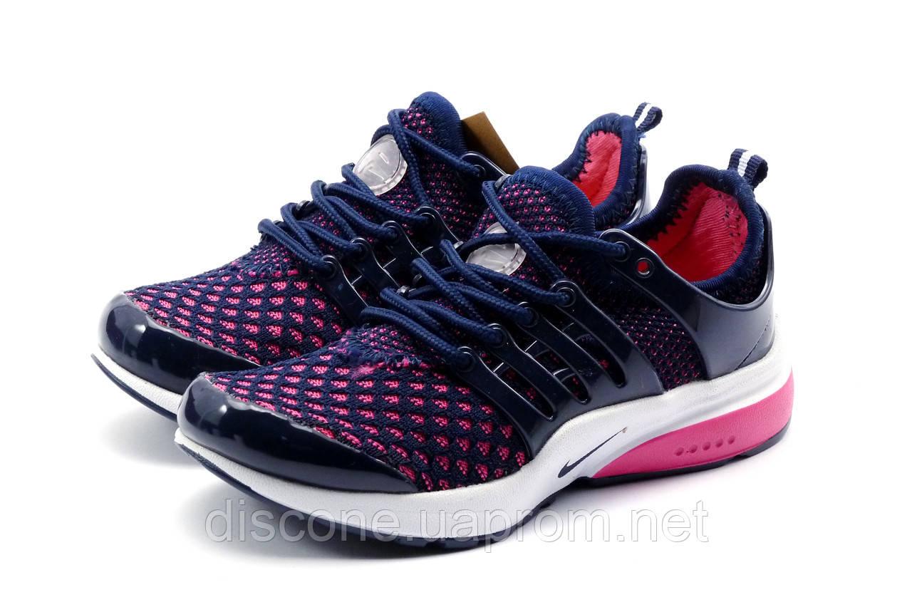 Кроссовки детские ► Nike Air Presto Flyknit Ultra,  фиолетовые (Код: 2540-1) ► [  32 (последняя пара)  ] ✅Скидка 57%