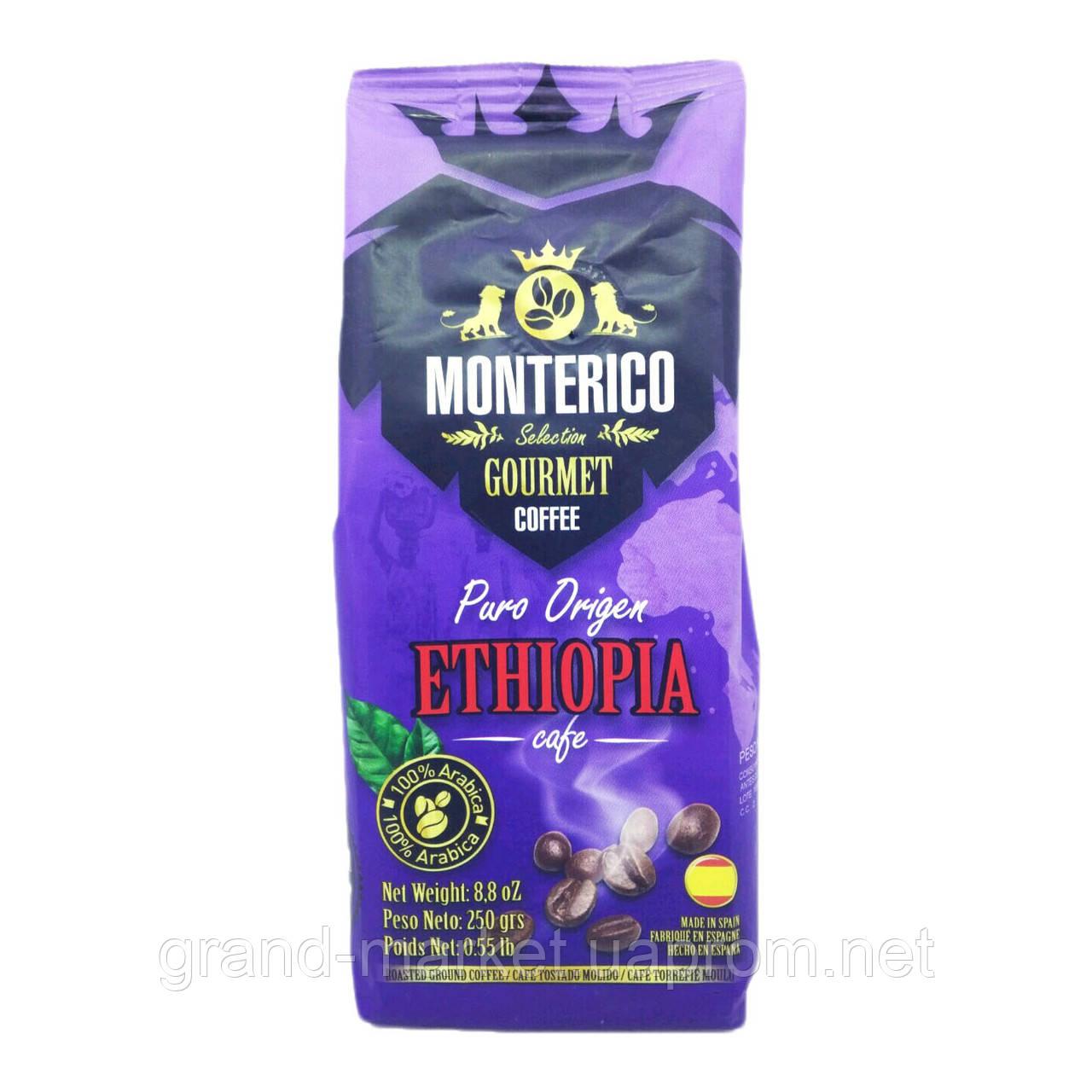 """Кофе молотый """" Monterico Ethiopia """" 250 g"""
