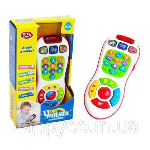 Детский музыкальный пульт Умняга Play Smart , интерактиваня игра