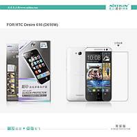Захисна плівка Nillkin для HTC Desire 616 матова, фото 1