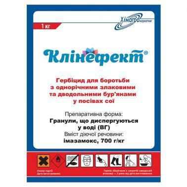 Гербіцид Клінефект на сою (імазамокс 700г/кг) тара 0,25кг, Химагромаркетинг