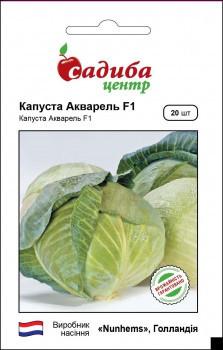 Семена капусты Акварель F1, 20 с, Садиба центр