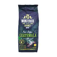 "Кава мелена ""Monterico Guatemala"" 250 g"
