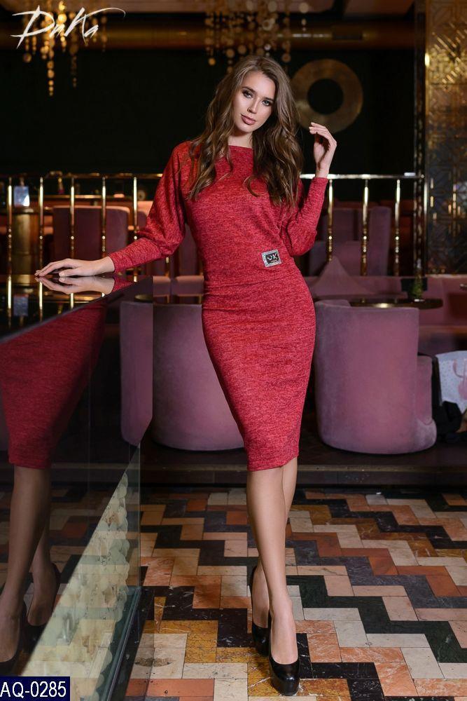 a2b96f50bb8b Женский костюм двойка юбка и кофта Красный, 38, цена 299 грн., купить в  Николаеве — Prom.ua (ID#906195741)