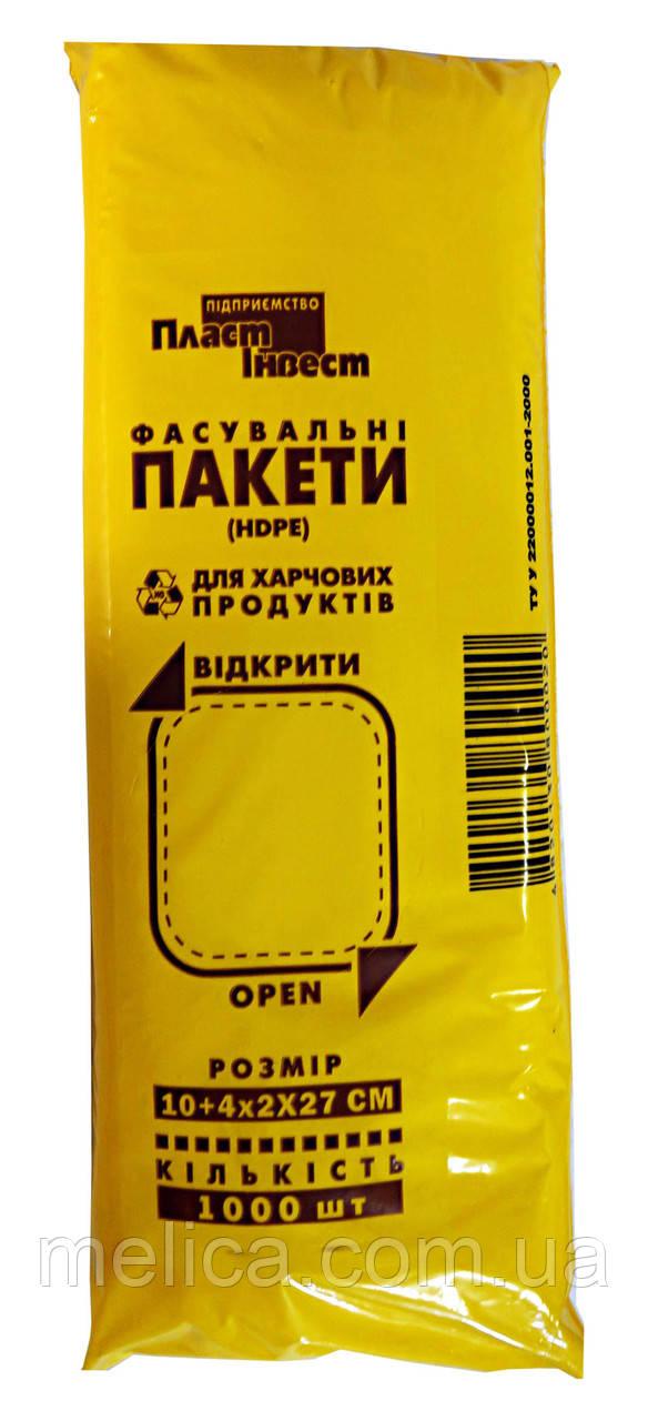 Полиэтиленовые пакеты Фасовочные Пласт Инвест 10 х 27 см - 1000 шт.