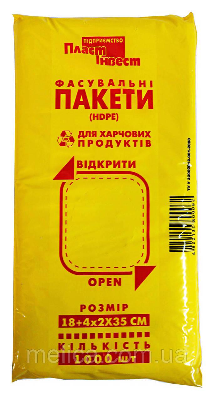 Полиэтиленовые пакеты Фасовочные Пласт Инвест 18 х 35 см - 1000 шт.