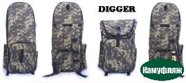 Рюкзак для металлоискателя DIGGER - камуфляж, фото 3