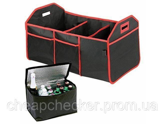 Набор Складной Органайзеров для Багажника Автомобиля The Ultimate Car Organizer 2 Предмета