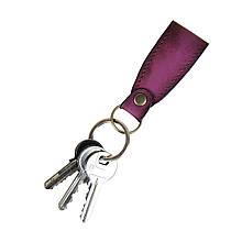 Брелок для ключей из натуральной кожи «Summer». Цвет фиолетовый