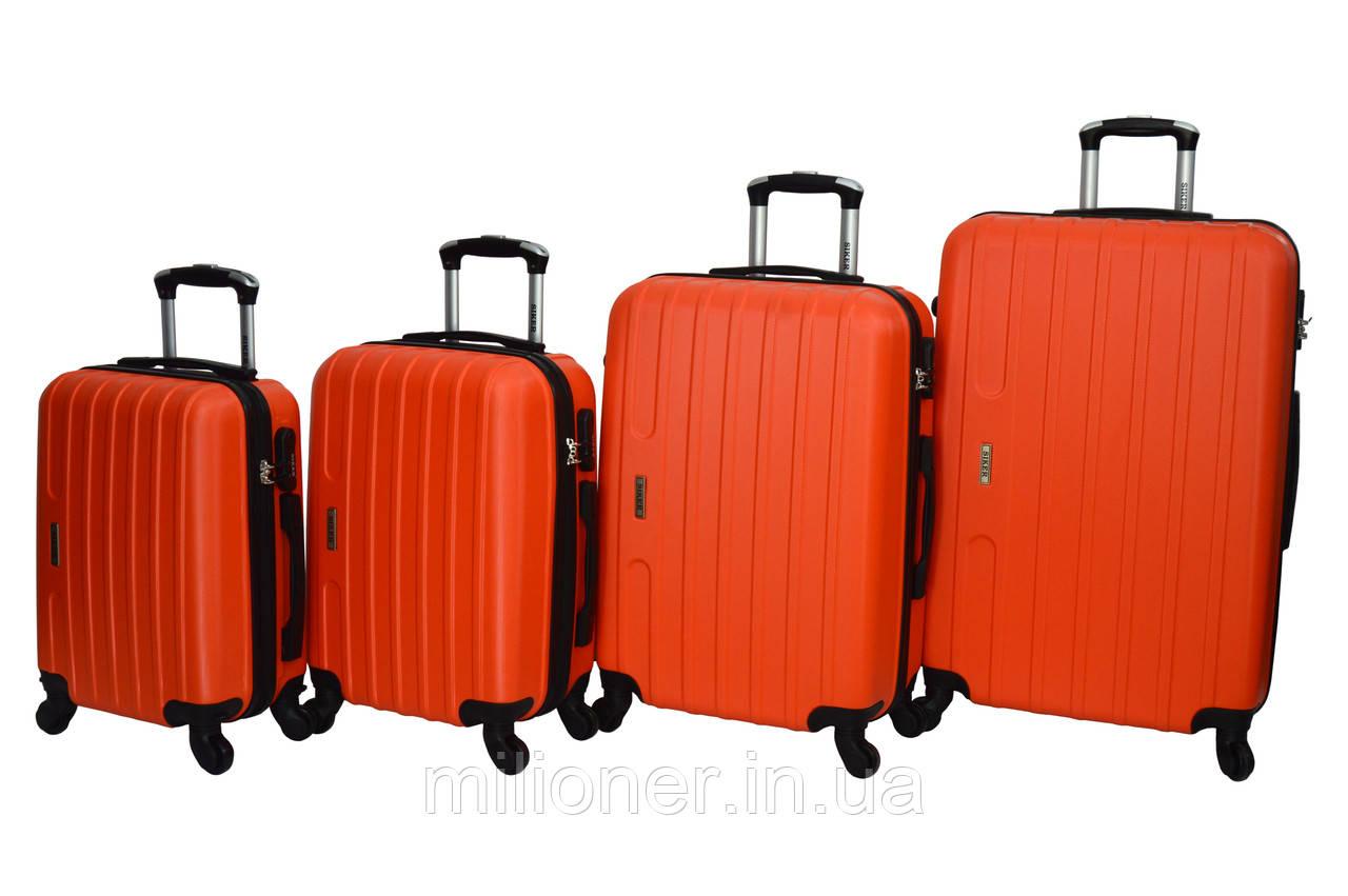 Чемодан Siker Line набор 4 шт. оранжевый