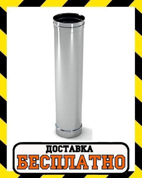 Труба-подовжувач нерж Версія Люкс L-0.5-1 м товщина 0.6 мм