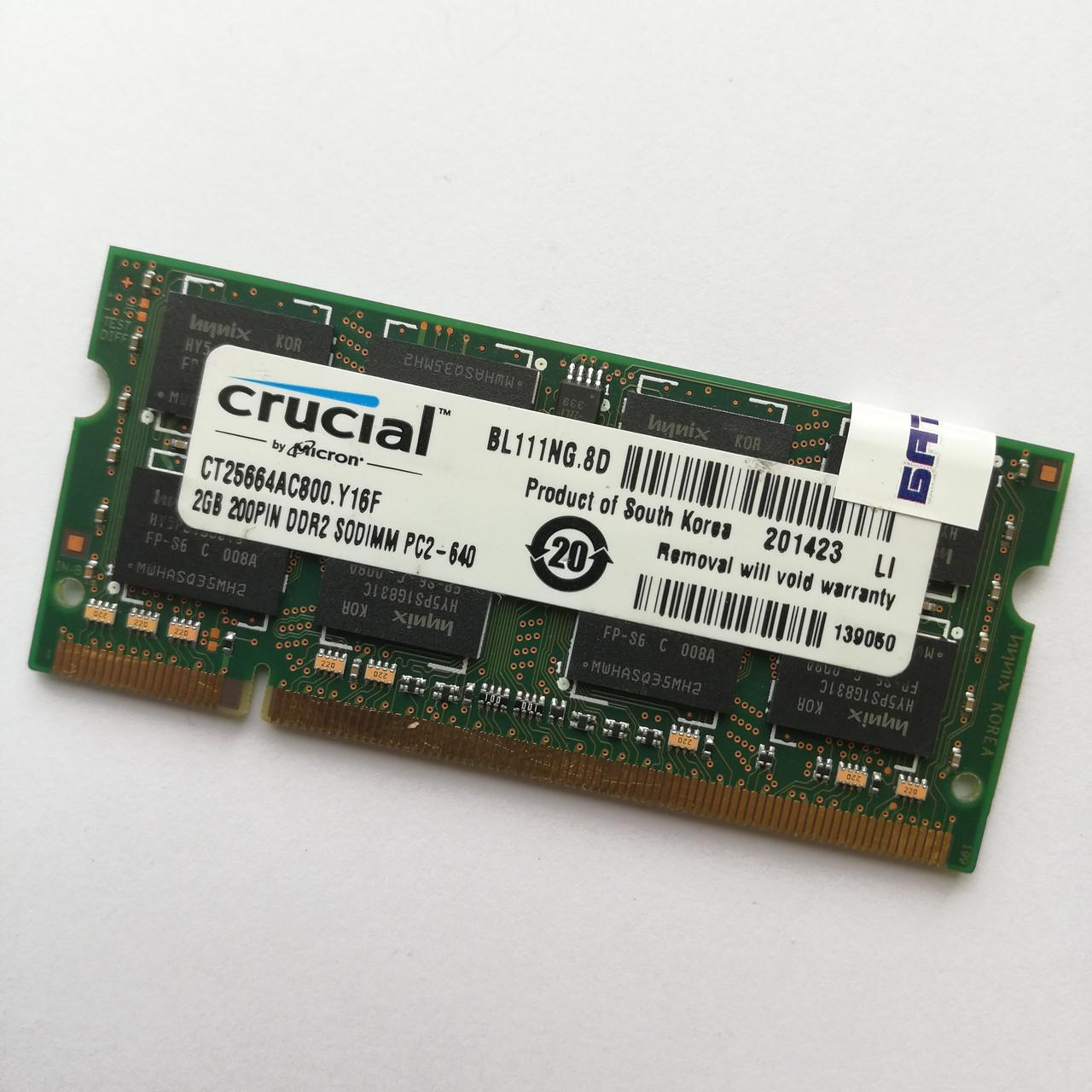 Оперативная память для ноутбука Crucial SODIMM DDR2 2Gb 800MHz 6400s CL6 (CT25664AC800.Y16F) Б/У