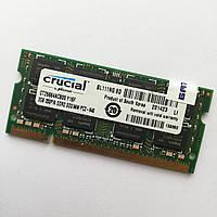 Оперативная память для ноутбука Crucial SODIMM DDR2 2Gb 800MHz 6400s CL6 (CT25664AC800.Y16F) Б/У, фото 1