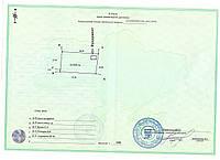 Продажа земельного участка 13 соток,селе Малая Алексадровка .