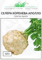 Семена сельдерея корневого Аполло, 0,03 г, Професійне насіння