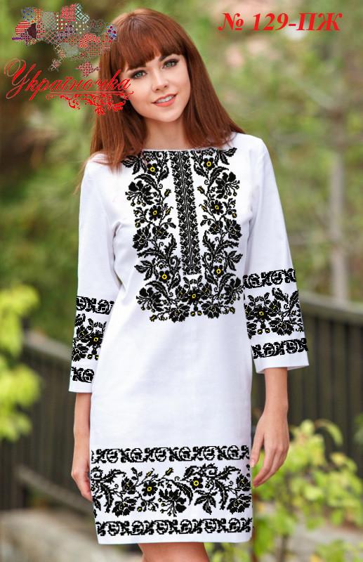 Заготовка женского платья №129