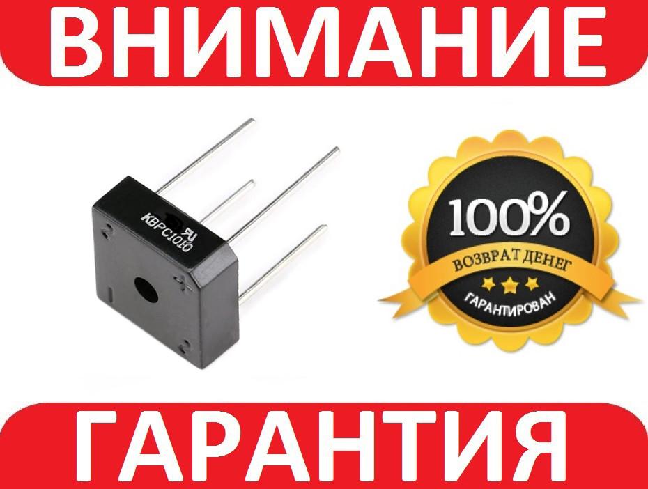 Диодный мост KBPC1010 однофазный 10А 1000В