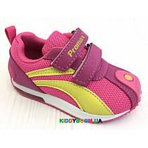 Детские кроссовки Promax (21-25 размеры) 1509