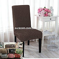 Чехлы на стулья, Golden - Турция коричневый