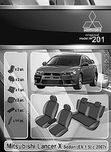 Чехлы на сиденья Mitsubishi Lancer X 1.5 2007- Elegant Classic